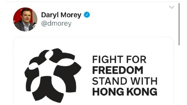 火箭队莫雷twitter推特文字截图
